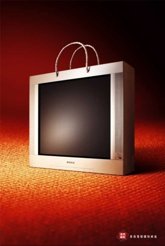 shopping-bag-samsung-tv