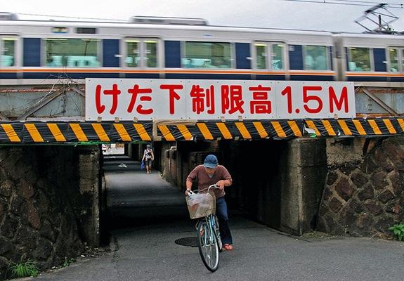 bike-in-japan