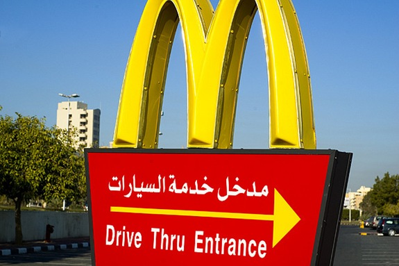 McDonalds in Kuwait